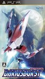 Darius Burst (PlayStation Portable)