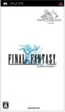Final Fantasy II -- Anniversary Edition (PlayStation Portable)