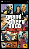 Grand Theft Auto: Chinatown Wars (PlayStation Portable)