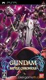 Gundam: Battle Chronicle (PlayStation Portable)