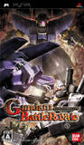 Gundam: Battle Royale (PlayStation Portable)