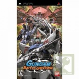 Gundam: Battle Universe (PlayStation Portable)