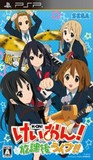 K-ON! Houkago Live!! (PlayStation Portable)