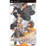 Magna Carta Portable (PlayStation Portable)