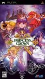 Princess Crown (PlayStation Portable)