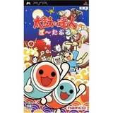 Taiko no Tatsujin Portable (PlayStation Portable)