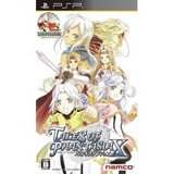 Tales of Phantasia narikiri dungeon X (PlayStation Portable)
