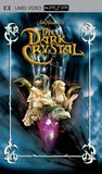 UMD Movie -- The Dark Crystal (PlayStation Portable)