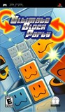 Ultimate Block Party (PlayStation Portable)