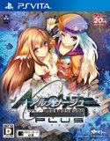Ar no Surge Plus -- Limited Edition (PlayStation Vita)