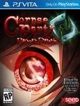 Corpse Party: Blood Drive -- Everafter Edition (PlayStation Vita)
