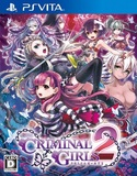 Criminal Girls 2 (Japan) (PlayStation Vita)