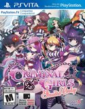 Criminal Girls: Invite Only (PlayStation Vita)