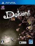 Dokuro (PlayStation Vita)