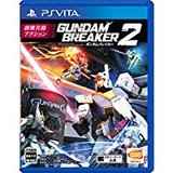 Gundam Breaker 2 (PlayStation Vita)
