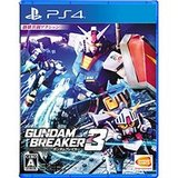 Gundam Breaker 3 (PlayStation Vita)