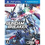 Gundam Breaker (PlayStation Vita)