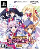 Hyperdimension Neptunia PP: Producing Perfection -- Limited Edition (PlayStation Vita)
