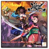 Muramasa: Rebirth -- Soundtrack (PlayStation Vita)
