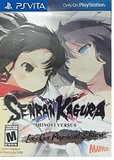 Senran Kagura: Shinovi Versus -- 'Let's Get Physical' Limited Edition (PlayStation Vita)