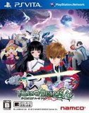 Tales of Hearts R (PlayStation Vita)