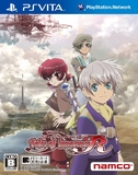 Tales of Innocence R (PlayStation Vita)