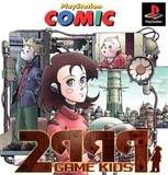 2999 Game Kids (PlayStation)