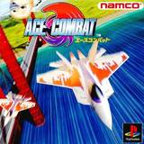 Ace Combat (PlayStation)