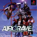 Air Grave (PlayStation)