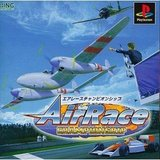 Air Race Championship (PlayStation)