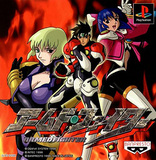 Armed Fighter (PlayStation)