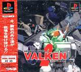 Assault Suits Valken 2 (PlayStation)