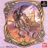 Aura Battler Dunbine (PlayStation)