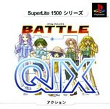 Battle Qix -- SuperLite 1500 Series (PlayStation)