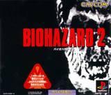 Biohazard 2 (PlayStation)