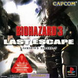 Biohazard 3: Last Escape (PlayStation)