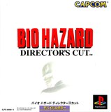 Biohazard: Director's Cut (PlayStation)