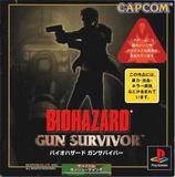 Biohazard: Gun Survivor (PlayStation)