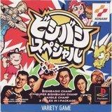 Bishi Bashi Special (PlayStation)