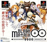 Black/Matrix 00 (PlayStation)
