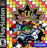 Blockids (PlayStation)