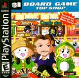 Board Game: Top Shop (PlayStation)