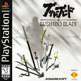 Bushido Blade (PlayStation)