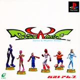 Bust A Move (PlayStation)