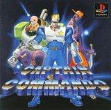 Captain Commando (PlayStation)