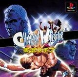 Champion Wrestler: Jikkyou Live (PlayStation)