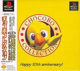 Chocobo Collection (PlayStation)