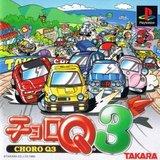 Choro Q 3 (PlayStation)