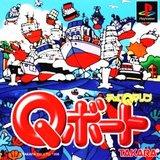 Choro Q: Marine Q-Boat (PlayStation)