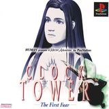 Clock Tower: The First Fear (PlayStation)